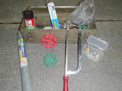 貯水槽清掃小道具