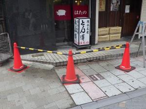 外壁漏水(1)