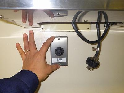給湯器コンセント交換(1)